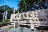 香港中文大学关于数据科学理学硕士项目2月27日线上TALK与正常申请调整安排的通知