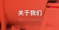 关于湖南早检测教育咨询有限公司,10年专业学术产品服务提供商